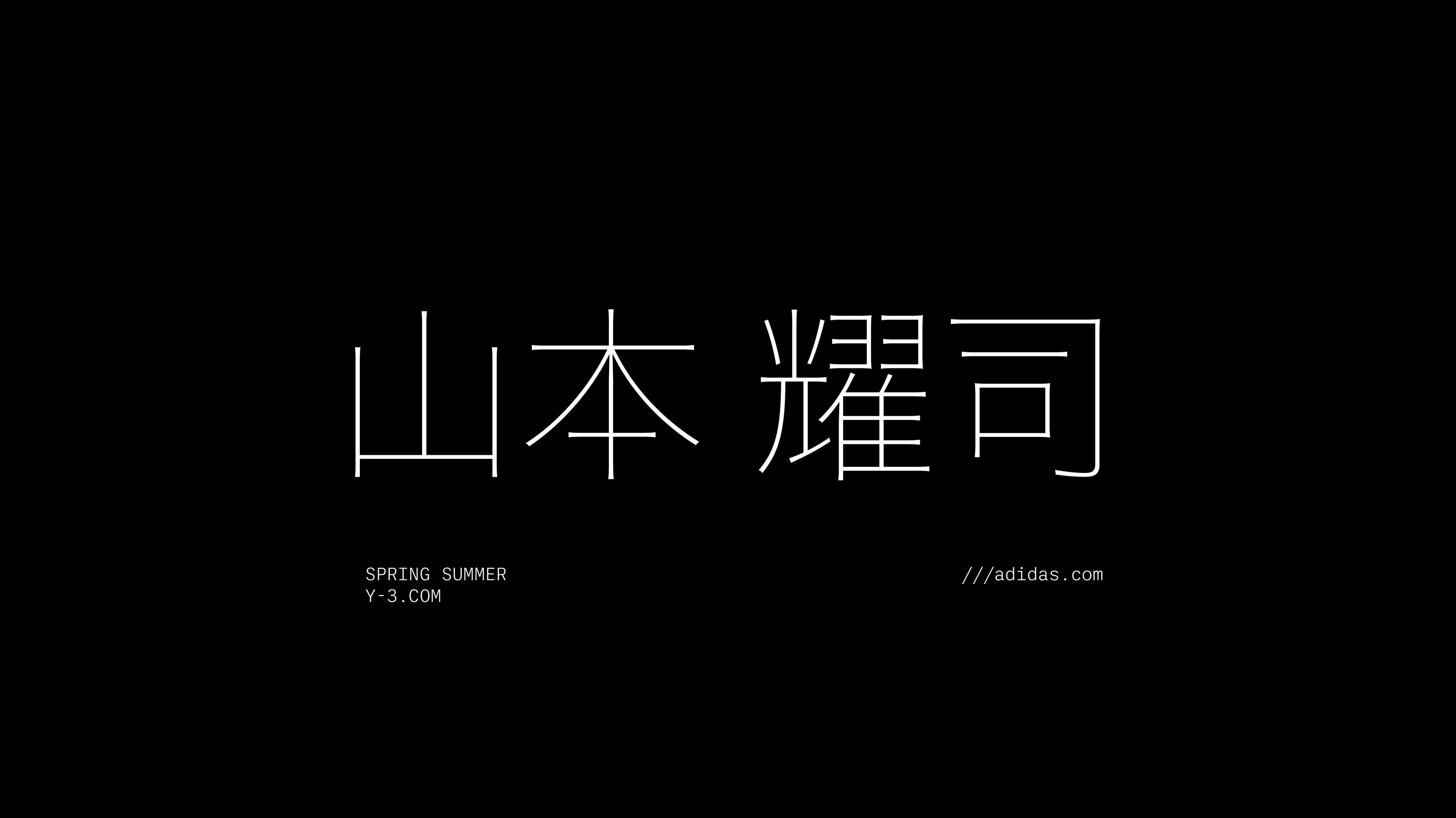 Y-3-graphics-japan